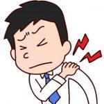 肩こり症状の原因を解消する3つのポイントとは
